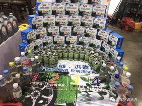 【北京】奥迪车空调清洁