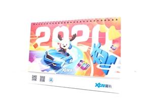 爱卡2020年台历
