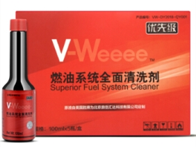 V-Weeee添加剂(整盒)