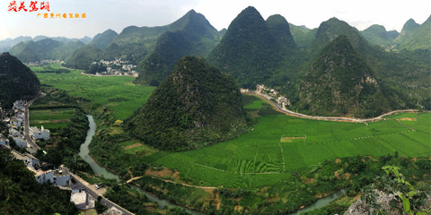 被上帝借走的七天——广西贵州自驾旅图