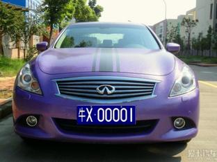 霸道加速扎实底盘 紫色贴膜英菲尼迪G25