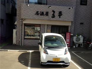 一路走一路拍看看日本人开的车送日本妞