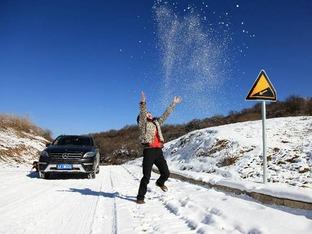 冬驰雪原 自驾九鼎山冰雪路面
