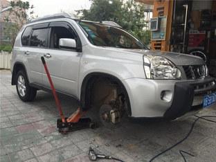 供参考 奇骏更换轮胎全程记录