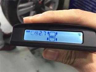 很小很实用 夏朗升级胎压监测