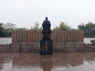 弘扬孔子儒家文化