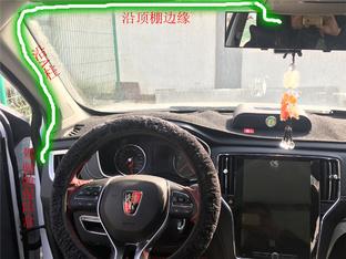 防碰瓷 述荣威RX5记录仪取电法