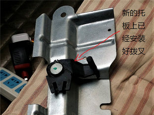 恢复常态 帕萨特B5修后备厢锁
