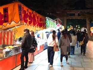 巧遇日本大阪新年祭