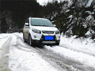 老司机来分享 北汽幻速S3雪地行车攻略