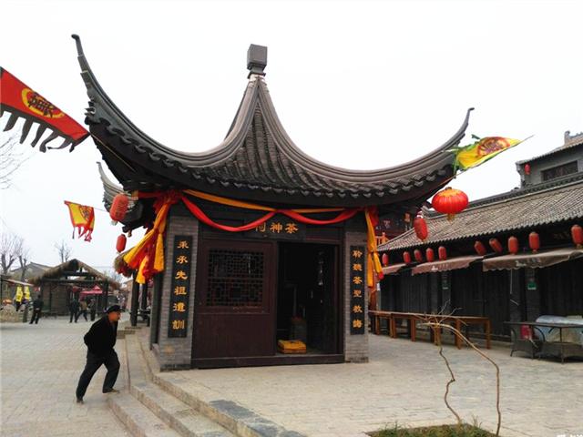 悠闲漫步泾阳茯茶镇