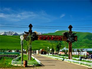 处处是美景 走进哈萨克第一村