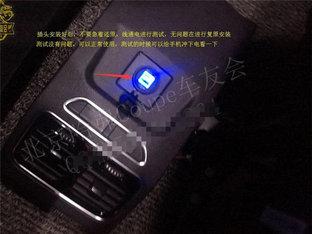 操作方法免破线 哈弗H6 Coupe改USB接口