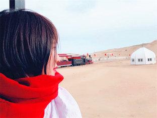消失在库布齐沙漠里