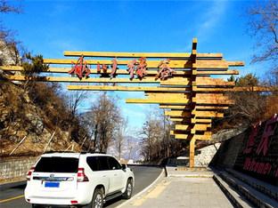 走走转转不停歇 阐述北京周边的冬之旅