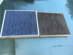 能强效杀菌除臭 晶锐更换原装空调滤芯