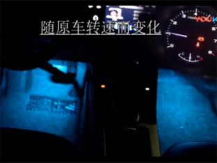 体验速度与激情 帝豪GS加装转速氛围灯