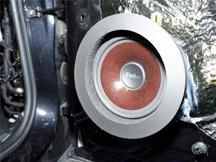 让耳朵更加享受 众泰SR9升级音响系统
