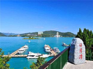 台湾环岛游之日月潭