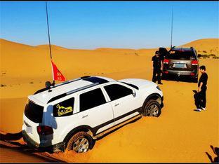 中秋佳节自驾 沙漠穿越撒个野