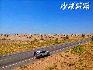游西藏和新疆 圆胖子纪小�@的蜜月之旅