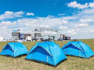 爱卡草原狂欢节 来自火山现场的一封信