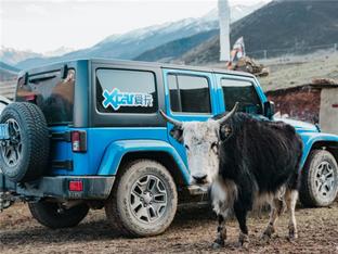 五月初 川西の贡嘎环线的雪山之旅