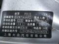 POLO劲情EA111CDD发动机1.4改1.6