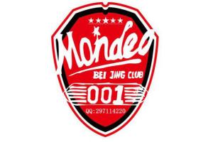 蒙迪欧北京车友会