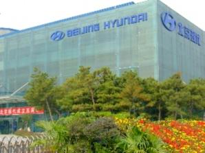2002年,现代汽车与 合资建立了北京现 猜猜看高清图片