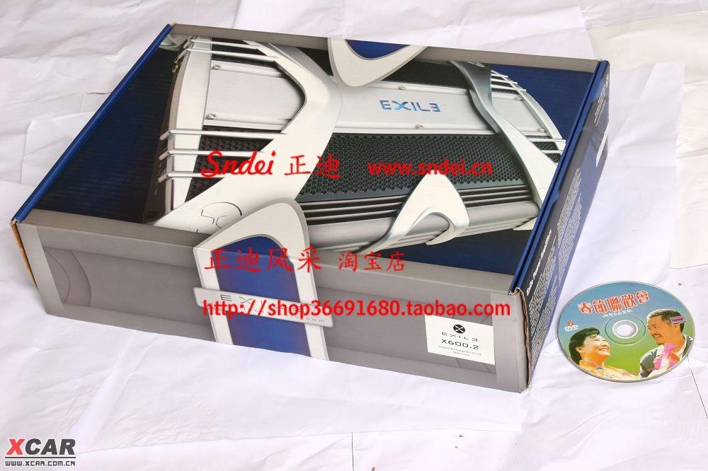 底价 美国exile x600.2汽车功放2路600w 跳蚤市场 物品交易高清图片