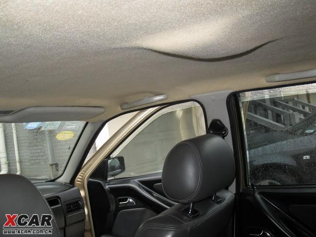 修复顶棚布或顶棚布翻新 奇瑞论坛 XCAR 爱卡汽车俱乐部高清图片
