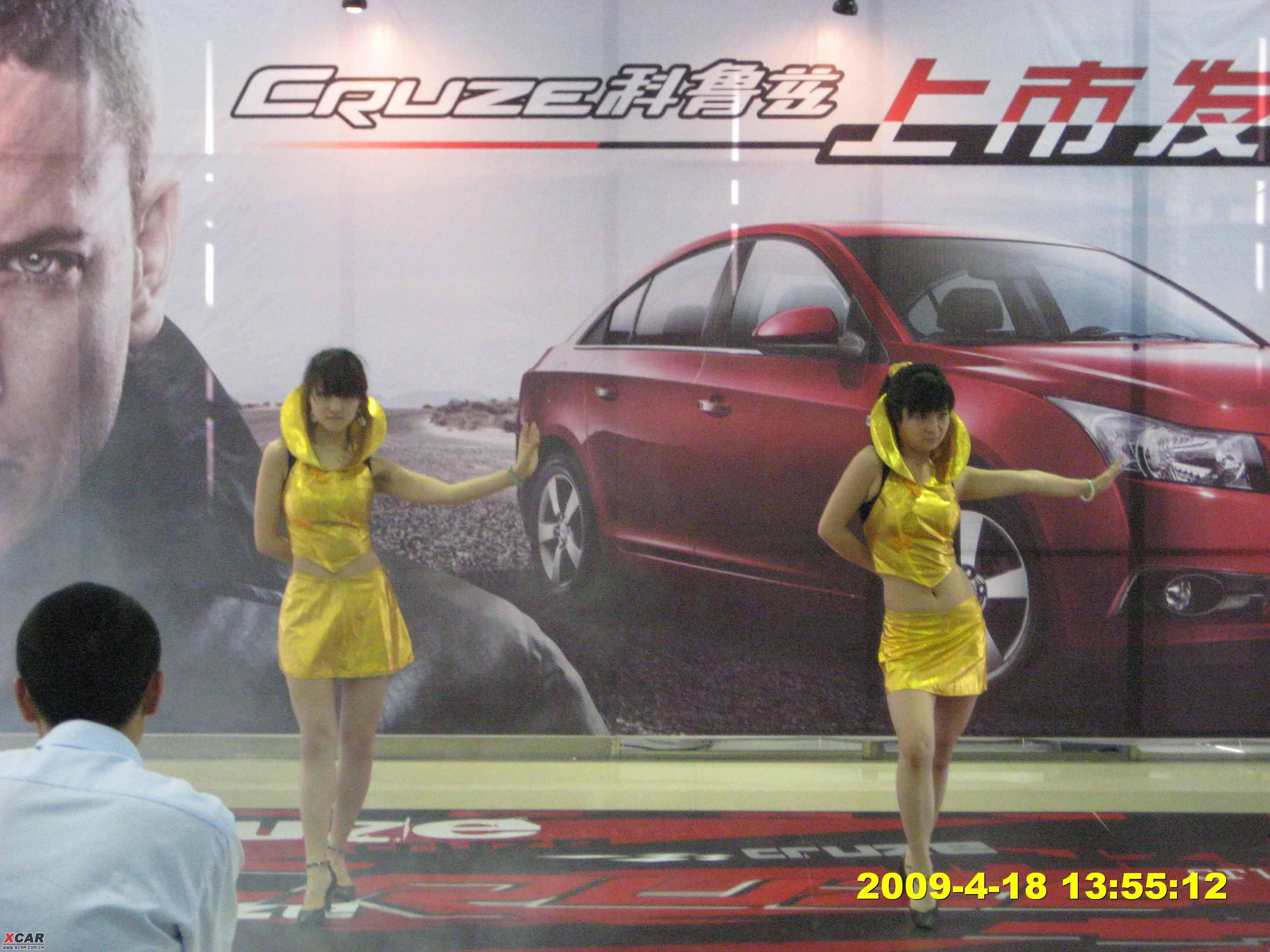 参加克鲁兹上市发布,图片报道 科鲁兹论坛 xcar 爱卡汽车俱高清图片