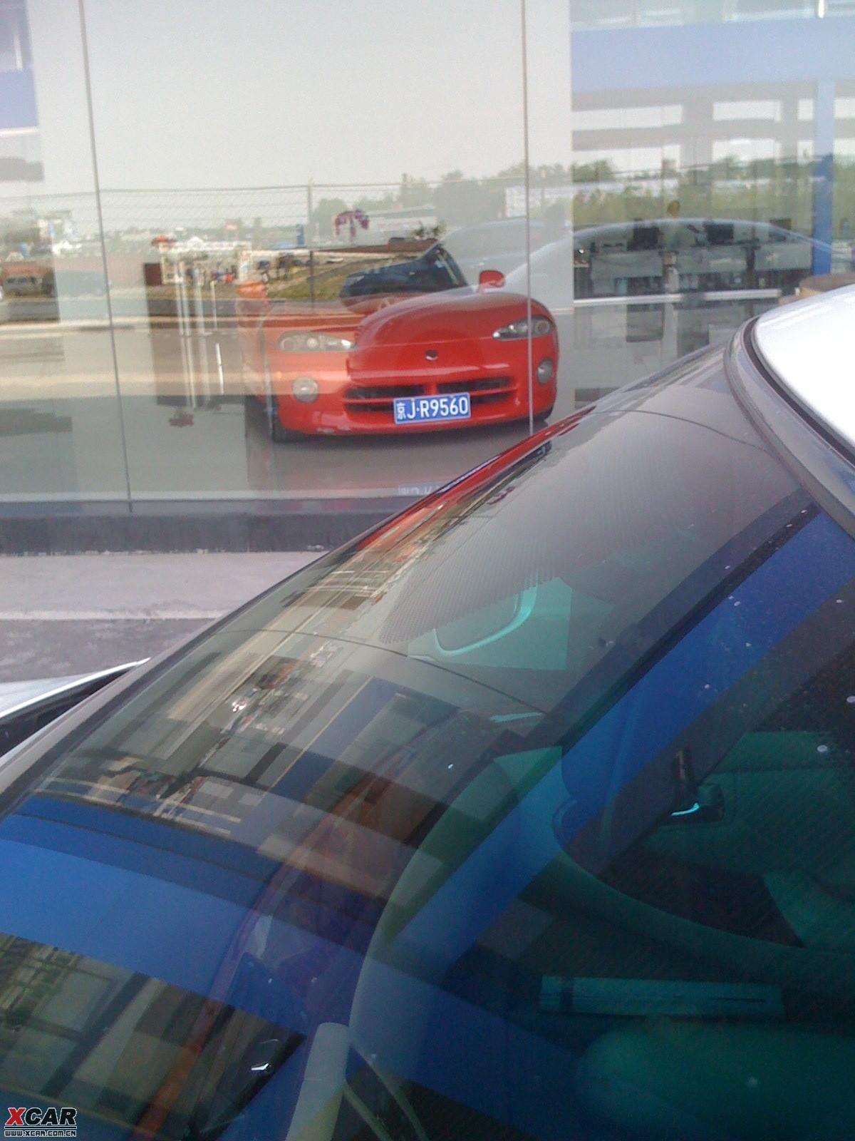 今天拍得蝰蛇 北京汽车论坛 xcar 爱卡汽车俱乐部高清图片