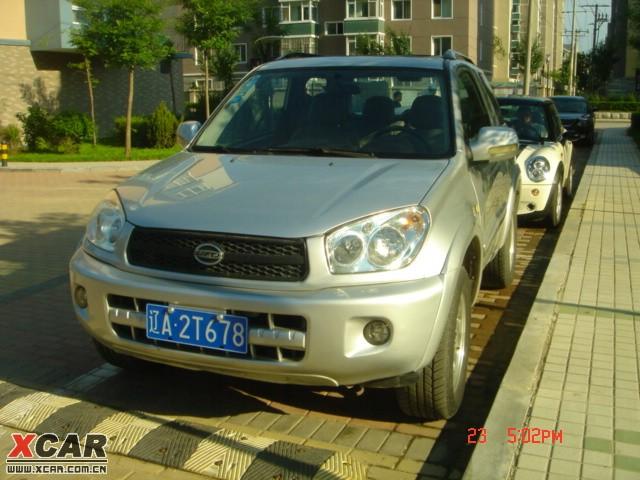 XCAR 爱卡汽车俱乐部 -标题 出售 仿丰田RAV 4,国产飞碟2.0豪华型高清图片