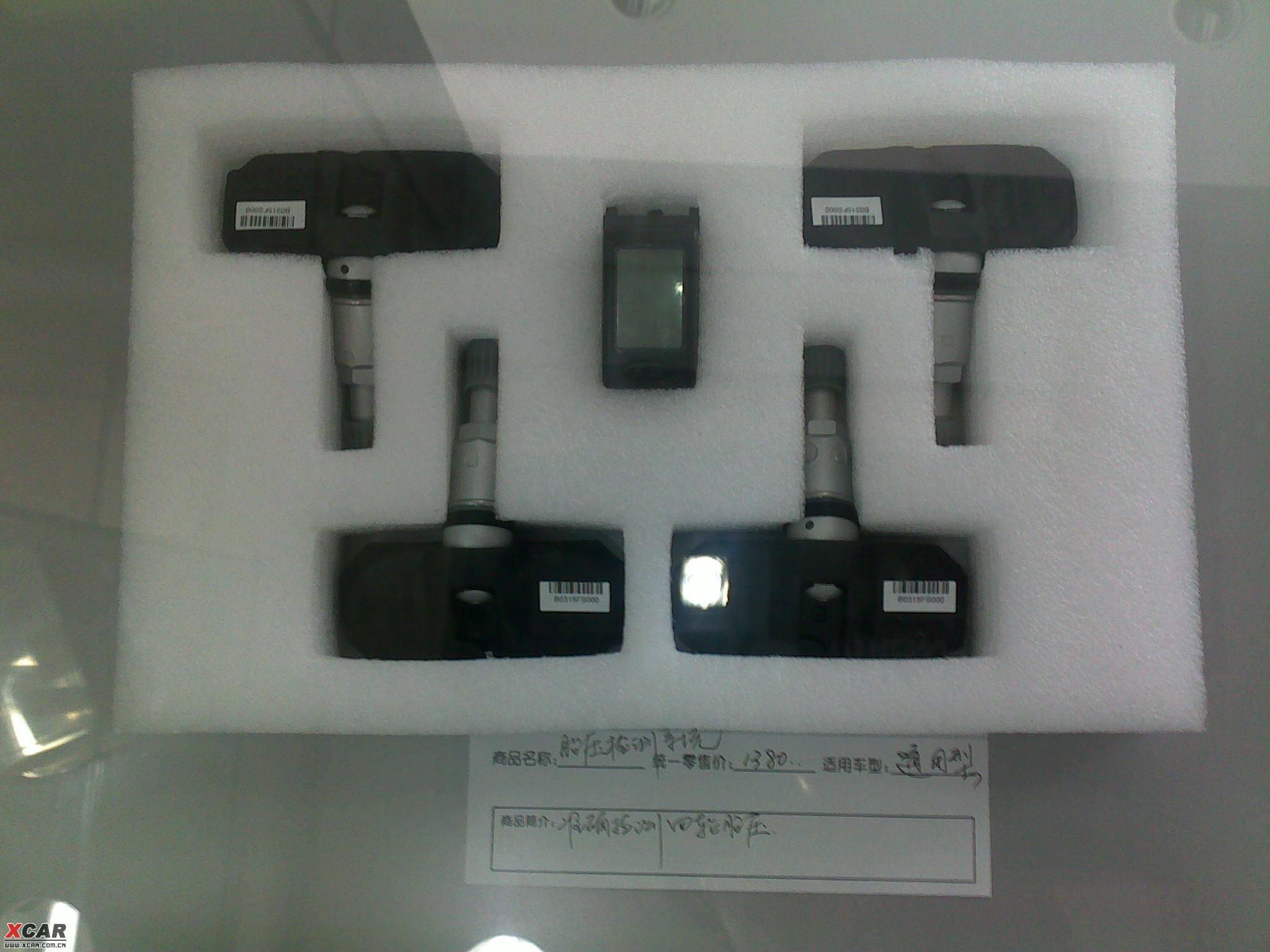 45000公里保养及更换发电机皮带作业 骊威论坛 xcar 爱卡高清图片