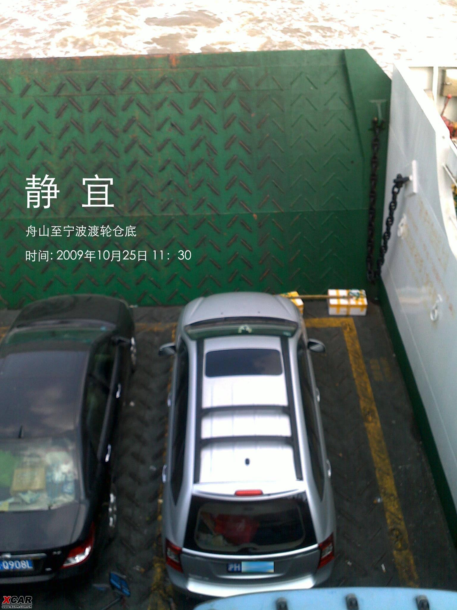 来,上图了 新佳乐论坛 起亚论坛 进口 xcar 爱卡汽车俱乐部 高清图片