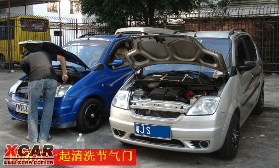 自己动手清洗节气门 哈飞论坛 xcar 爱卡汽车俱乐部高清图片