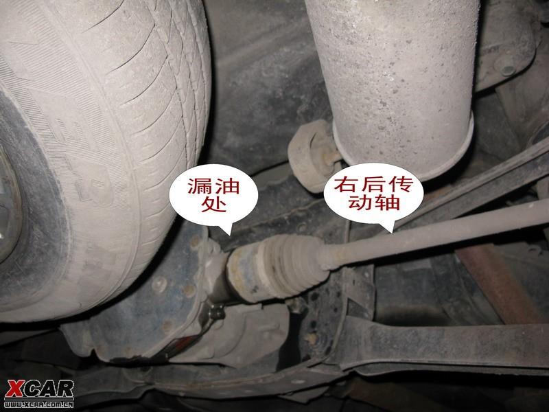 右后半轴漏油求助高清图片