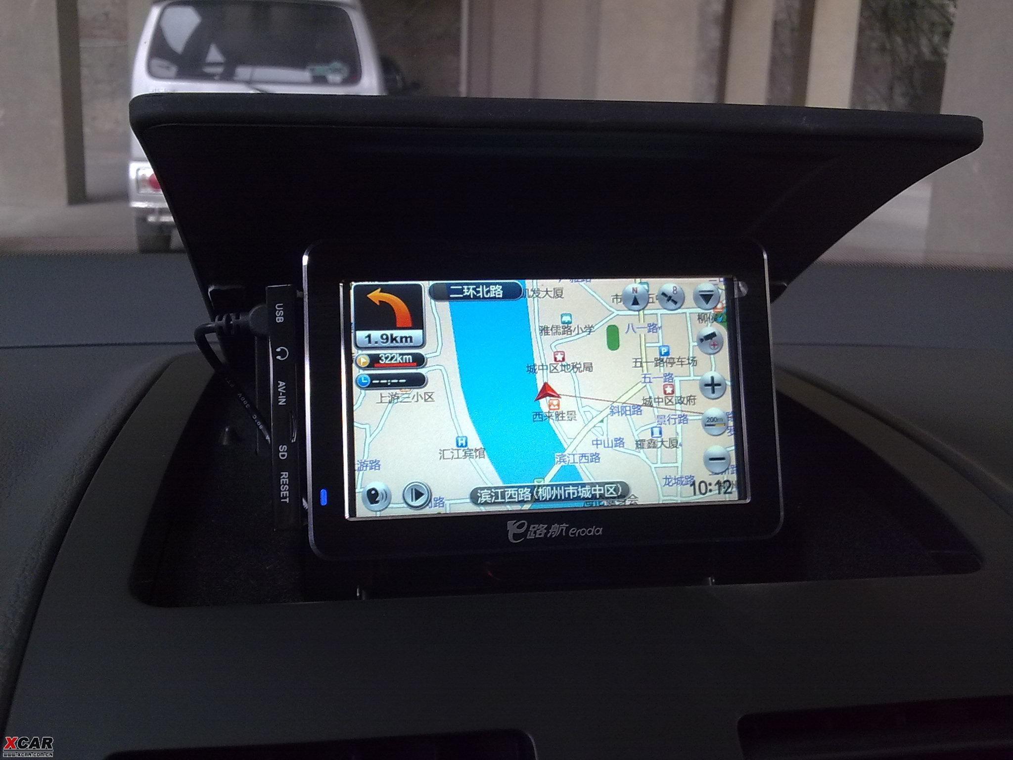 原装位 便携式gps的安装 途安论坛 xcar 爱卡汽车俱乐部高清图片