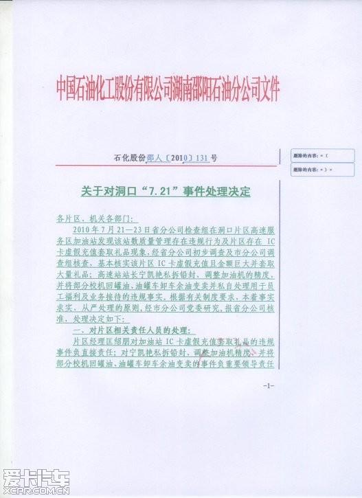 柔道龙虎榜_站长素材_站长收入龙虎榜