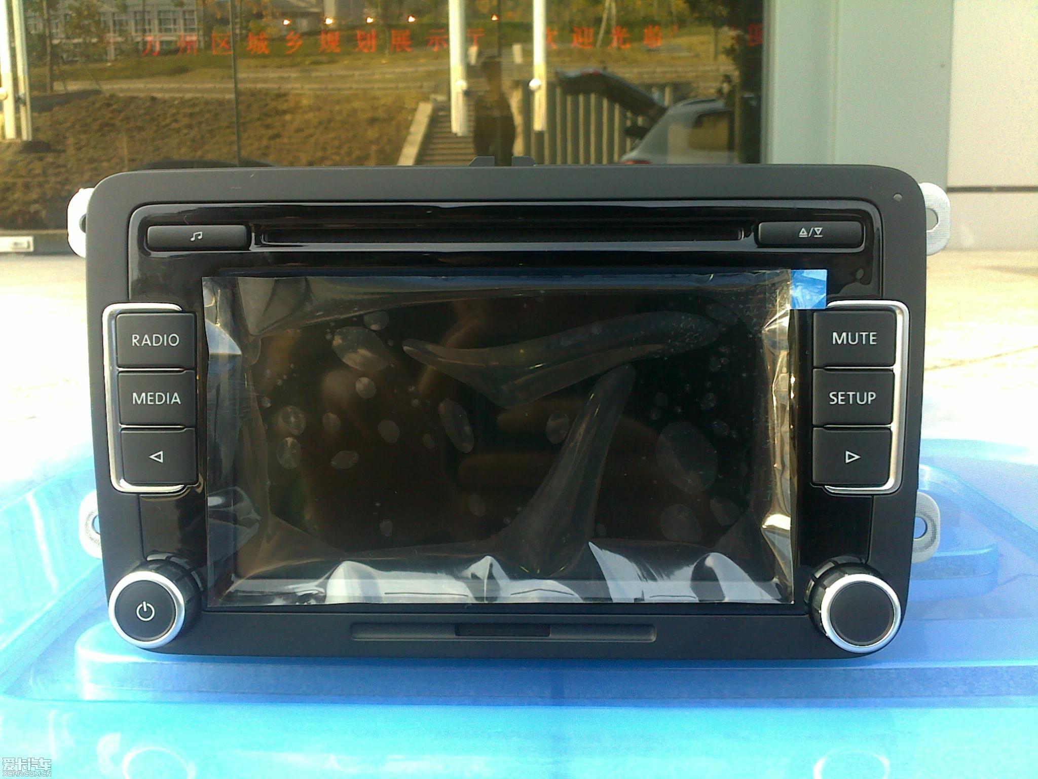 出售2.0t精英版原装6碟cd机头 途观论坛 xcar 爱卡汽车俱乐高清图片