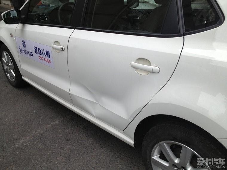 今天倒车撞车了 沃尔沃s60 v60论坛 沃尔沃论坛 xcar 爱卡高清图片