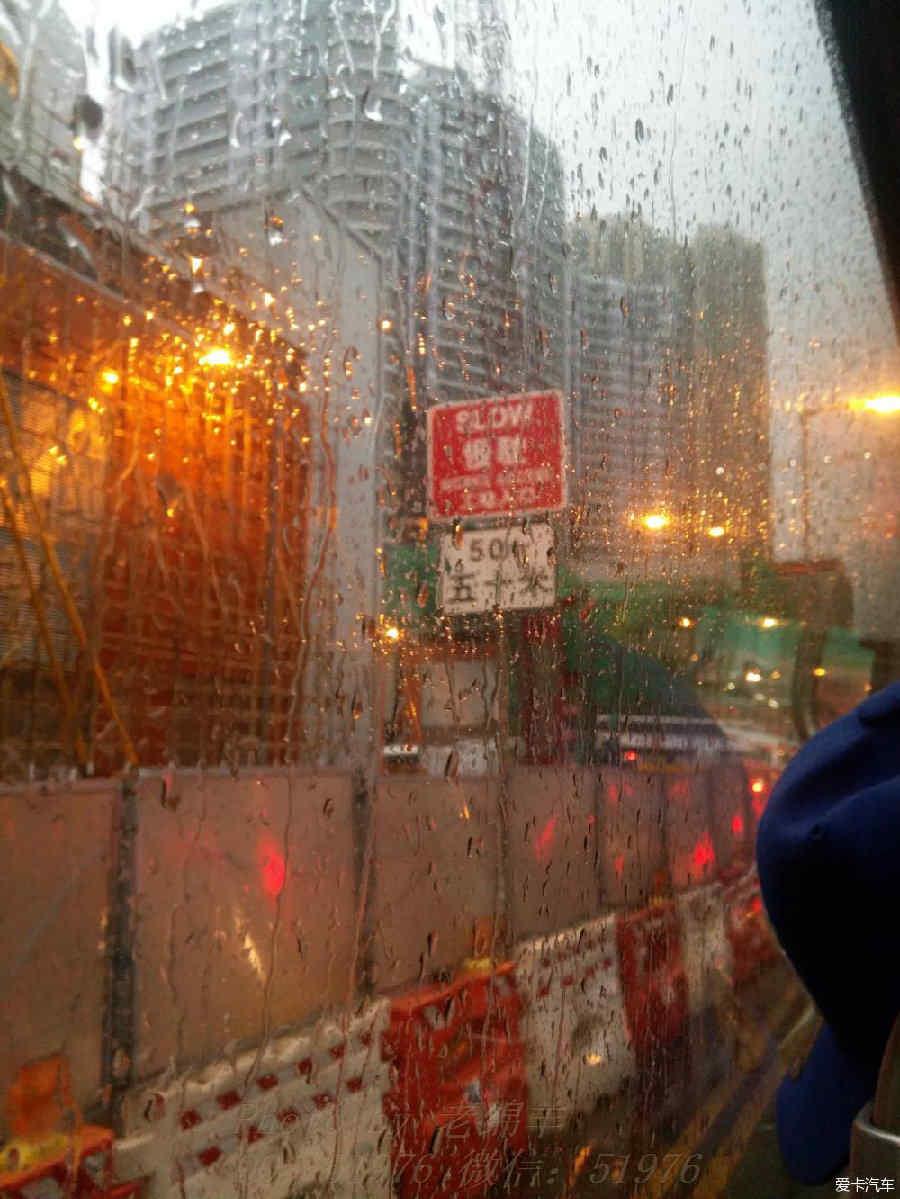 有高血压的胖子被内地保险拒保后,去香港带病