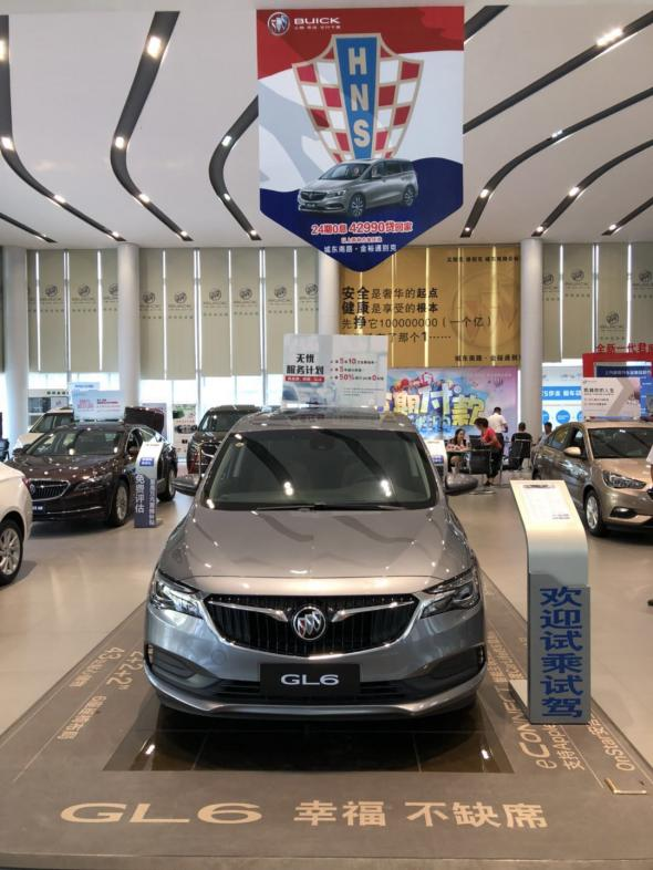 郑州市金裕通汽车销售服务有限公司