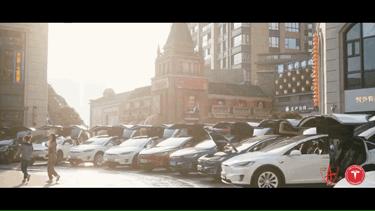 重庆特斯拉车友会创意后备空间盛大开市