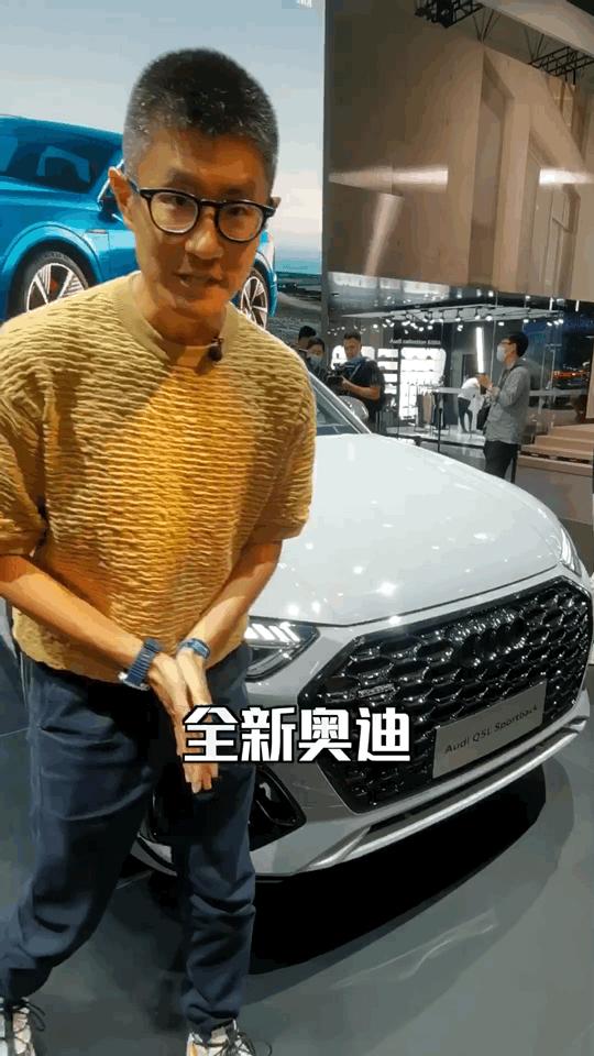 北京车展实拍奥迪Q5L Sportback