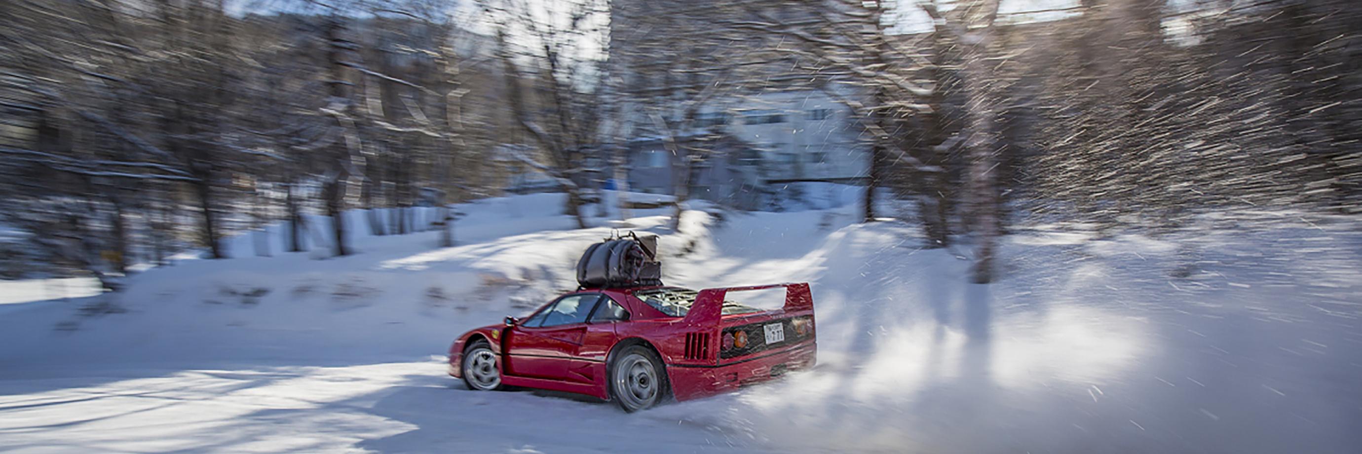 充分发挥你的想象力 法拉利F40雪地豁车完美上演冬日大秀