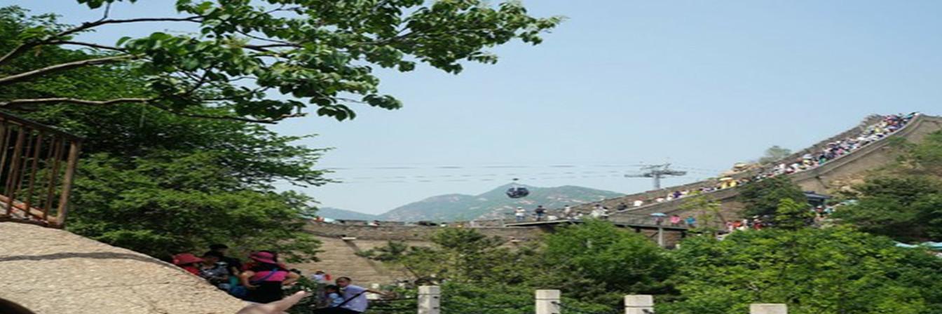 长城+颐和园的首都游