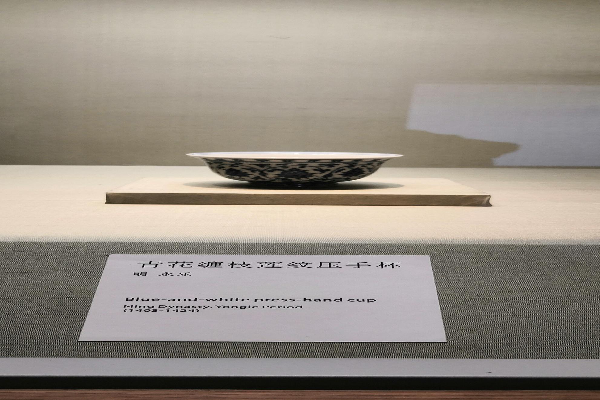 【陕西是我家】重游建筑大师杰作苏州博物馆之 陶冶之珍明清瓷器
